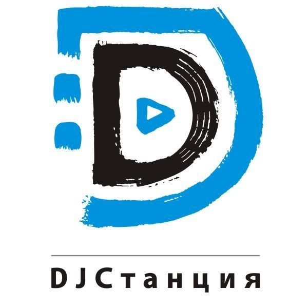 DJ Станция